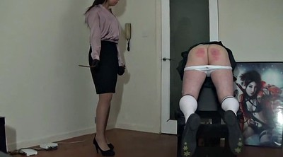 Spanked, Caning, Miss, Caned