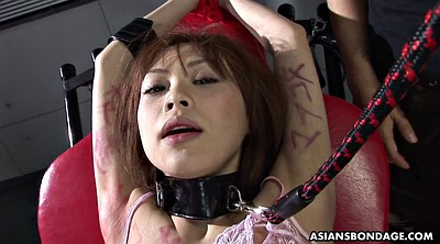Teens, Bdsm asian, Panty wet, Dripping