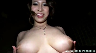 Asian tits, Rubbing