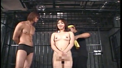 Japanese bdsm, Asian rough, Asian bdsm