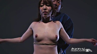 Japanese bdsm, Yoga