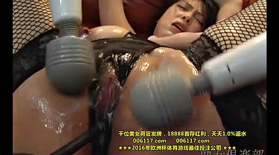Japanses, Japanese busty, Bdsm japanese