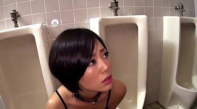 Enema, Japanese piss, Japan piss, Piss japan, Japanese bukkake, Japan pee