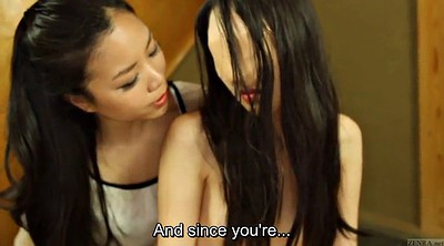 Japanese lesbian, Clothes, Ghost, Subtitles, Japanese licking, Japanese kiss