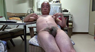 Japanese old man, Japanese granny, Japanese old, Old man gay, Asian old man, Asian granny