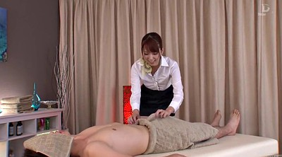 Japanese massage, Cfnm, Subtitle, Massage japanese, Bottomless
