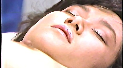 Japanese massage, Massage japanese, Japanese massages, Japanese massag