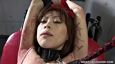 Japanese dildo, Asian bondage, Japanese bdsm, Japanese milk, Pee drink, Japanese bondage