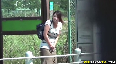 Japanese pee, Asian outdoors