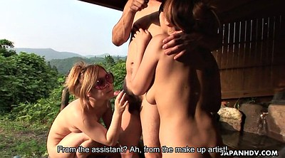 Penis, Small penis, Japanese amateur