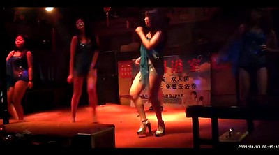 Chinese, Chinese dance, Dancing, Japanese teen, Japanese dance, Sexual dance