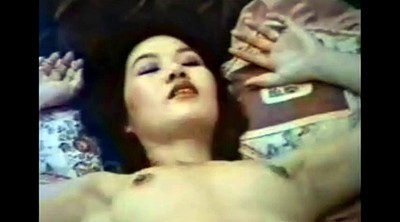 Chinese, Taiwan, Chinese vintage, Chinese sex