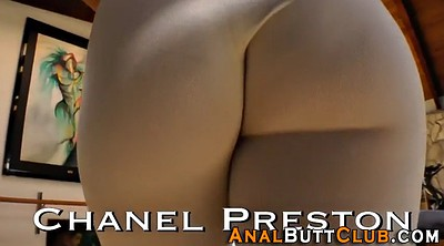 Anal toy, Bubble butt anal