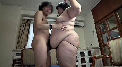 Japanese bbw, Extreme, Japanese fat, Japanese butt