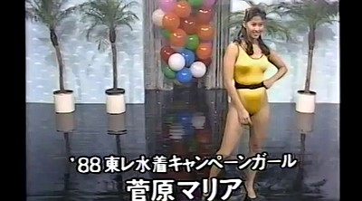 Retro, Swimsuit, Gym, Asian vintage, Tv show, Leotard