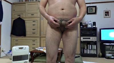Japanese granny, Granny masturbation, Asian granny, Japanese big, Hard, Japanese gay