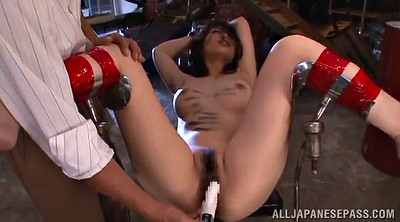 Vibrate, Asian toy
