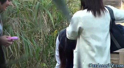 Japanese outdoor, Japanese pee