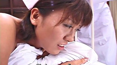 Japanese nurse, Nurse anal, Japanese doctor, Subtitles, Asian nurse, Anal japanese