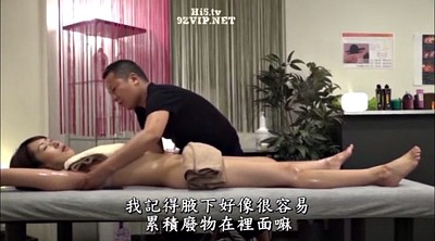 Armpit, Japanese massage, Japanese oil