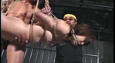 Japanese bdsm, Kink