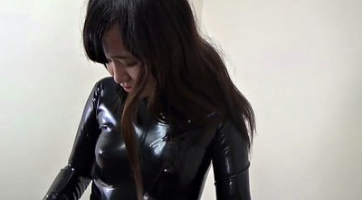 Latex, Japanese black