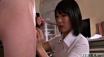Blow job, Nice, Japanese girl
