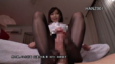 Japan, Crossdresser, Crossdressing, Japanese porn, Japanese crossdresser, Crossdressers