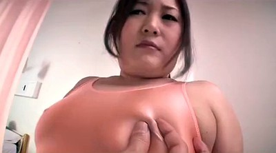 Japanese big ass, Japanese bbw