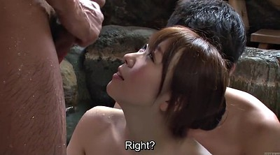 Bath, Japanese uncensored, Asian uncensored, Subtitles, Subtitled, Subtitle