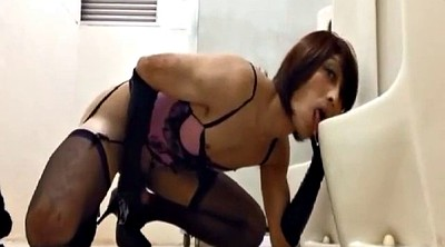 Crossdress, Crossdressing, Asian crossdressing