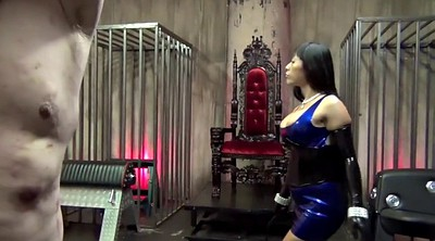 Asian, Femdom, Latex, Dominatrix