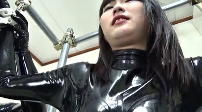 Bj, Asian latex