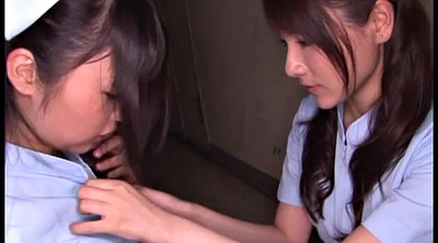 Japanese lesbian, Japanese nurse, Nurse, Kiss japanese, Japanese kissing