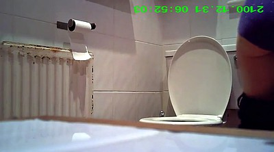 Toilet, Hidden, Voyeur toilet
