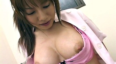 Bra, Japanese pussy, Bitch, Asian big tits
