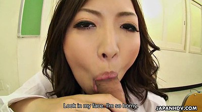 Japanese teacher, Japanese bbw, Asian teacher, Japanese suck