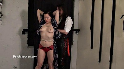 Japanese beauty, Japanese bdsm, Japanese bondage