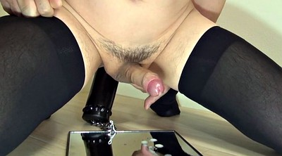Gape, Asian gaping